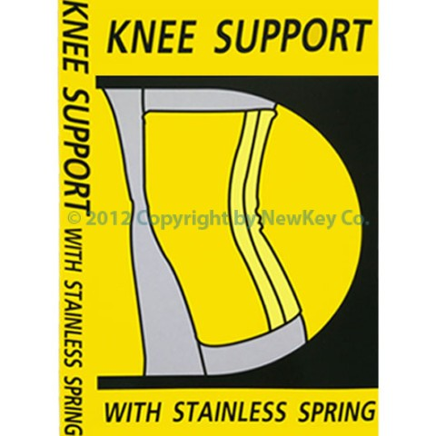 knee-support-spring